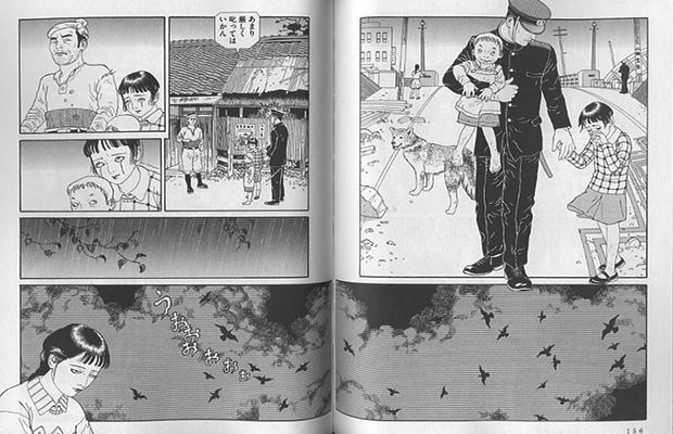 binzume-jigoku-04